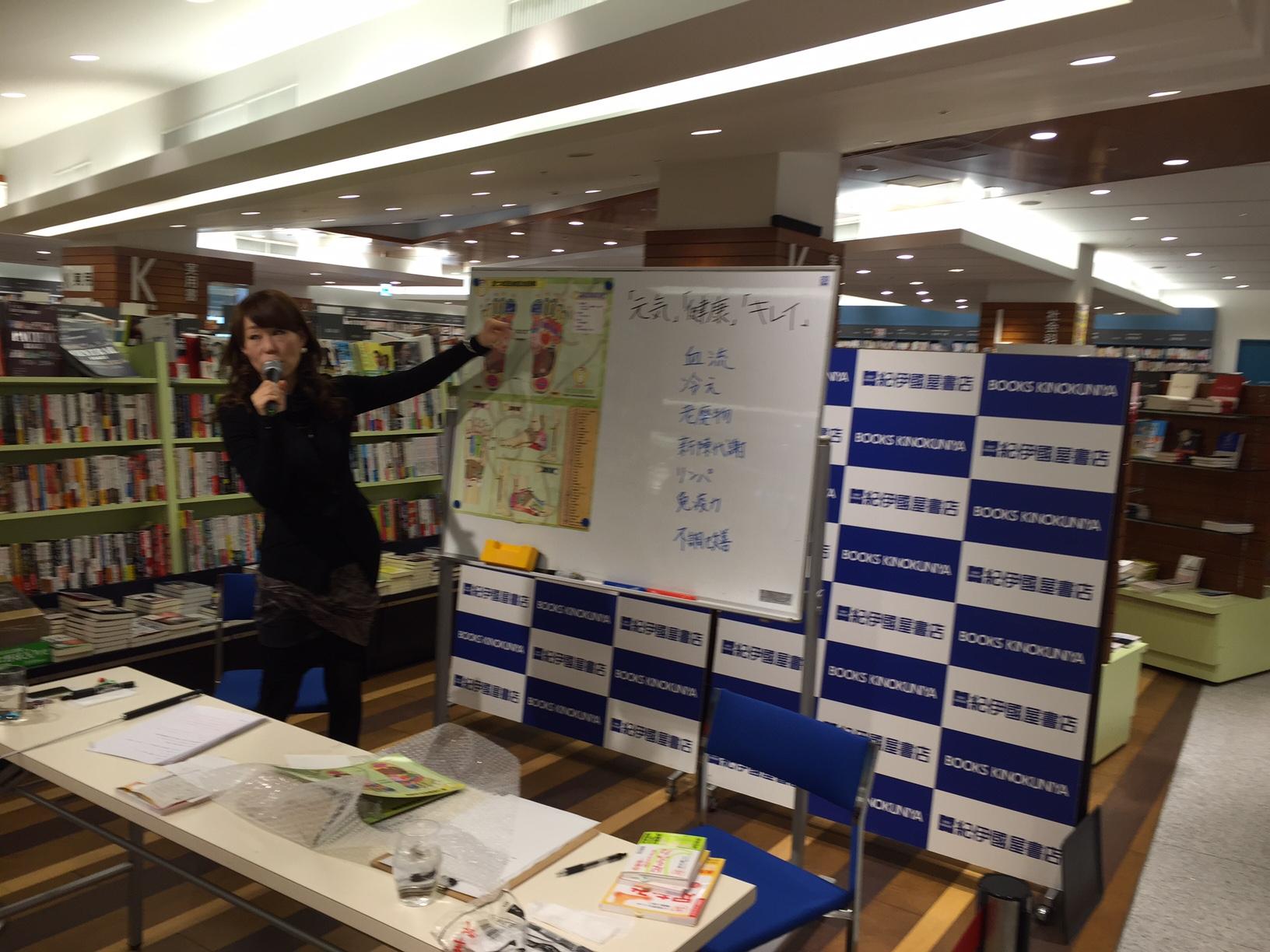 富山講演会20150201