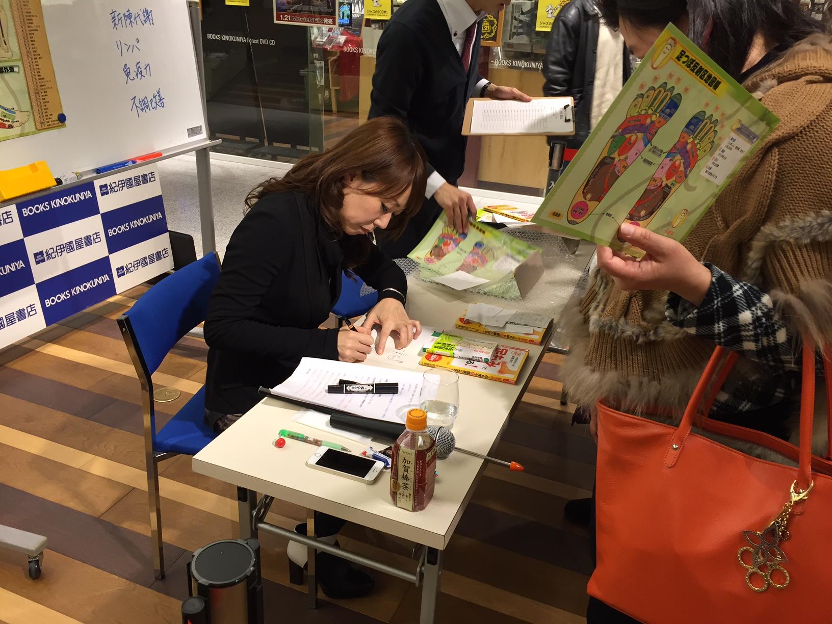 ③富山講演会20150201