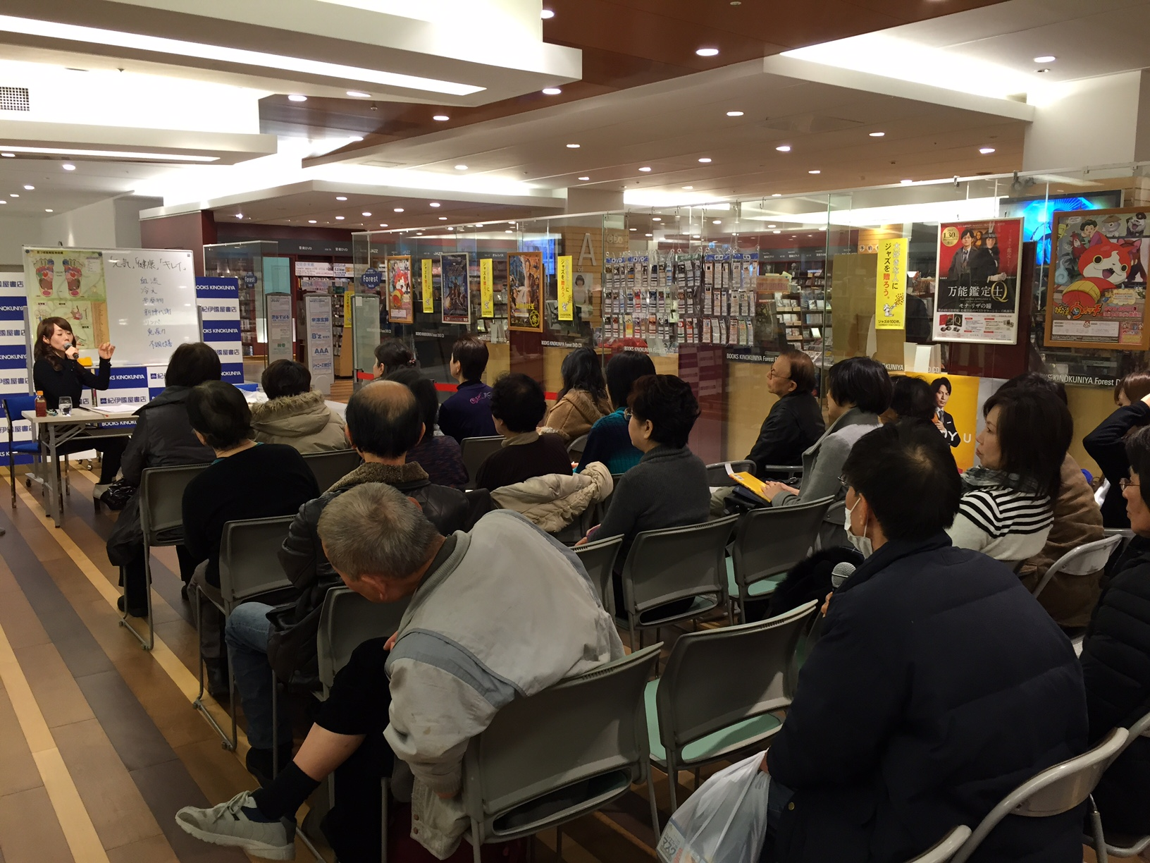 ⑤富山講演会20150201