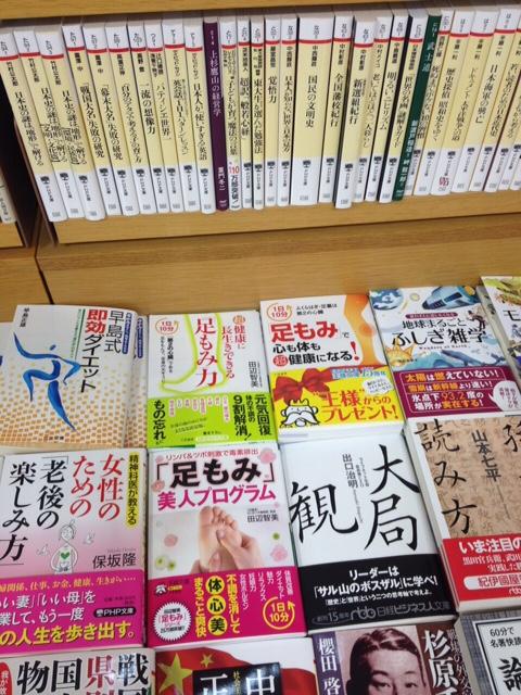 紀伊國屋書店金沢