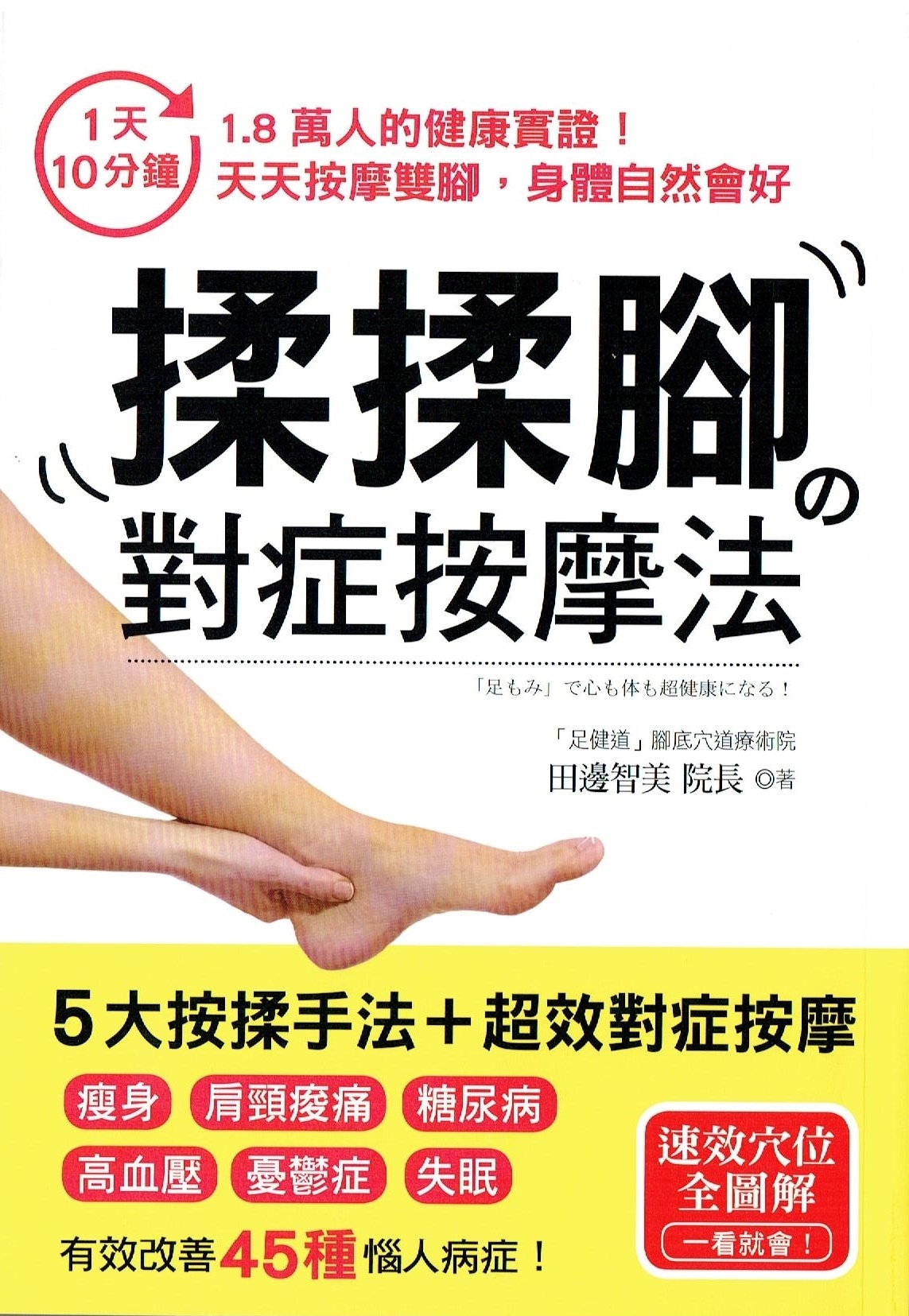 台湾版 - コピー (2)