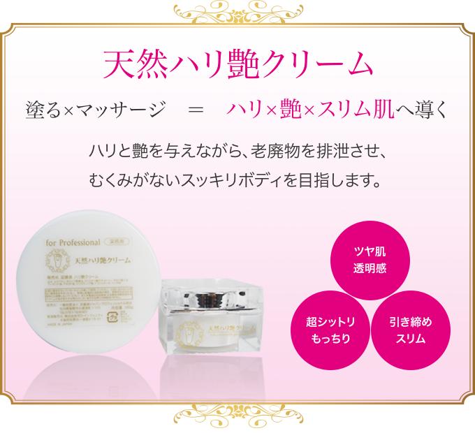 banner-cream_new